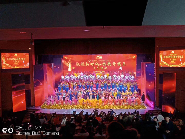 重庆大型舞台策划执行