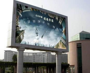 重庆led显示屏租赁